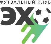 """Футзальный клуб """"ЭХО"""""""